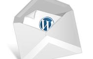 Ідеальний е-mail для сайту на WordPress