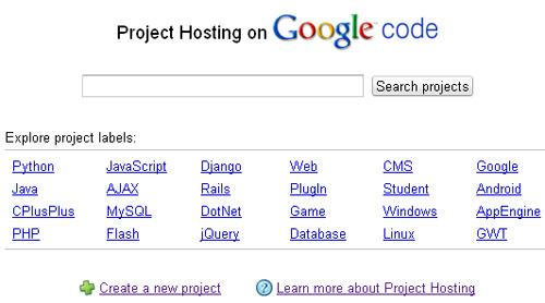 Проект Google Хостингу