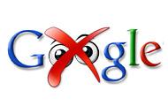 Як змусити Google забути все