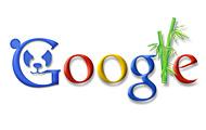 Google SEO Guide 2012