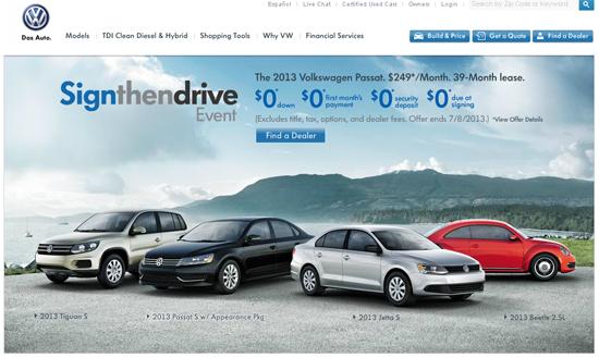 Офіційний сайт Volkswagen