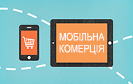 mobile-commerce-websvit-blog